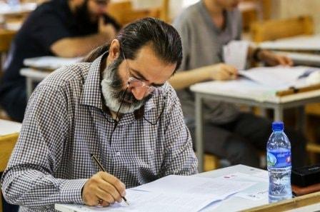 سهمیه مربیان در پذیرش آزمون دکتری 97