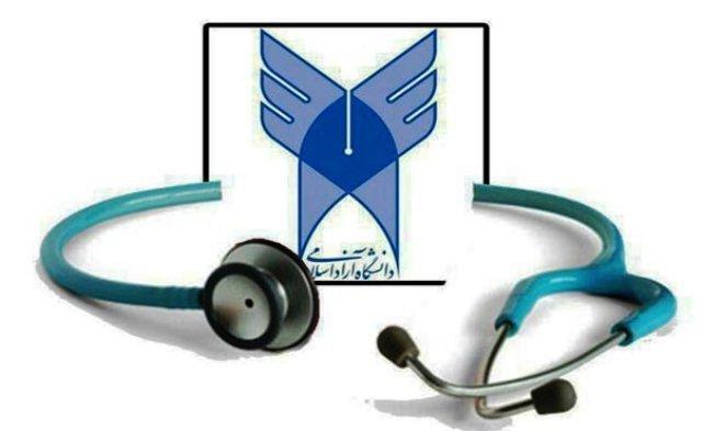 تکمیل ظرفیت کارشناسی ارشد پزشکی 98